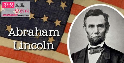 구두로 본 문재인 대통령과 링컨 대통령