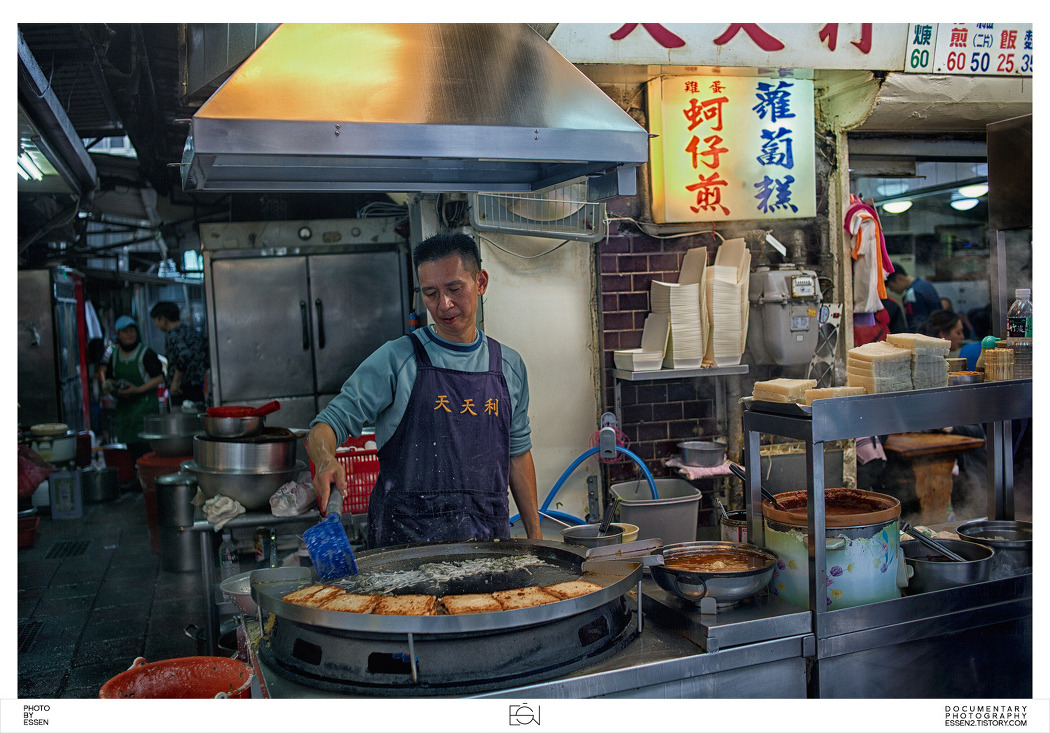 대만여행 / 천천리 식당