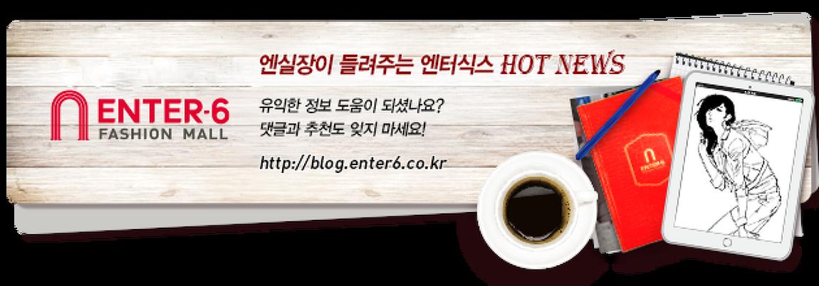 엔터식스 공식모델 걸그룹 라붐 '솔빈' 2018 화보촬영 메이킹필름
