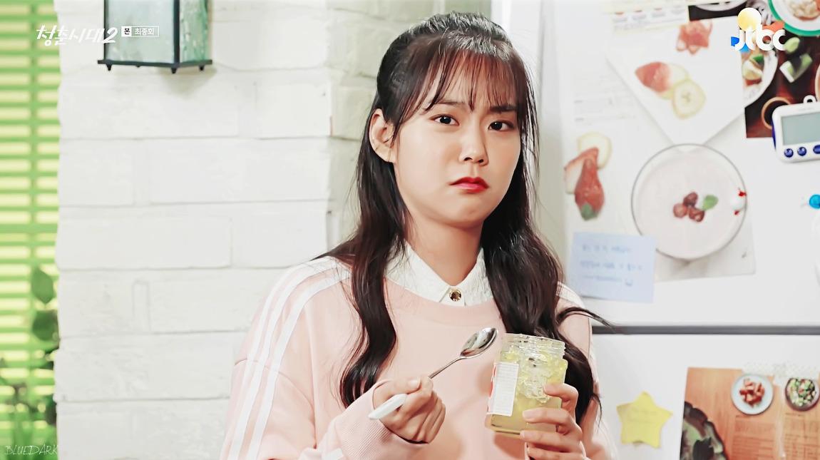 171007 JTBC 청춘시대2 Ep.14 (마지막화) - 한승연 캡처