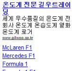 구글 애드센스 콘텐츠광고+링크광고.?