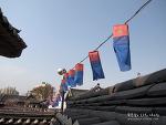 서울 한복판에서 전통문화를 즐기다! '남산골한옥마을'