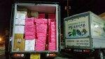 [갯돌소리전복] 어제 추석 명절선물용 전복선물세트 택배 발송 풍경과...