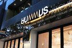 이태원 허머스(HUMMUS)를 다녀오다. (현대카드 고메위크)