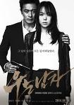 우는 남자 (2013),원빈 아저씨 VS 우는 장동건