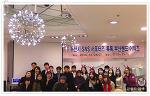 2016 톡톡부산밴드 어워드 송년의 밤 참석했습니다 (2016.12.28)