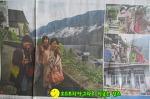 할슈타트 현지인들은 아시아 관광객을 어떻게 생각할까?