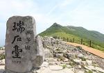 12.18 광주 무등산 정기산행
