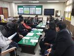 [20161228] 서울 송천초등학교 학부모 간담회 참여