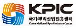 국가뿌리산업진흥센터