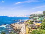 [2013 부산] 03. 아름다운 동백섬 '누리마루'