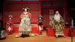 Edo-Tokyo Museum (4K)