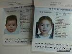 [어린이 여권] 은수 여권 갱신? 했어요~ :)
