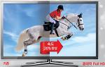 올레KT 스마트IPTV+KT휴대폰 결합 시,올레TV 모바일(OTM)은 무료~올레끼리 온가족 무료통화!