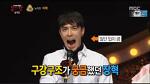 48대 복면가왕 호빵왕자 2연속 가왕 등극 [MBC 일밤 - 미스터리 음악쇼 복면가왕 96회 2017.1.29.]