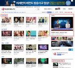 [동영상 연구소] 빅데이터 현황과 활용방식