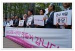 북한은 왜 이산가족 상봉을 보류 시켰나?