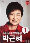개헌, 과연 한국 사회를 고칠 만병통치약인가?