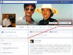 페이스북 검색내역 삭제