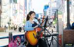 [ Ikebukuro Street Live, 池袋 路上ライブ ], 2016.5.15