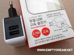 다이소 듀얼 USB 고속 충전기, 자전거 안장커버, 자전거 전면 거치 핸드폰 가방