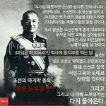 내일은 대한민국의 주인이 누군인지 밝히는 날