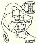증산상제님의 종통, 진법과 난법, 의통인패 해인 전수 (2)