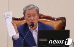 [뉴스1] '교육부 막말파문 보고서 들고'