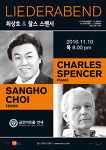 [11.10] 테너 최상호 & 찰스 스펜서 가곡의 밤 - 금호아트홀 연세