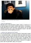 [오마이뉴스|찜e시민기자] 저자의 진심까지 생각하며 서평 쓰는 김진형 시민기자