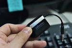 블루투스 BT-0007 트랜스미터(송신기)가 대세