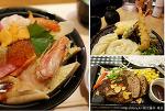 도쿄여행에서 혼밥으로 즐겨 본 맛집 3곳
