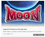 11/14 아이폰 게임 어플 오늘만 한시적 무료 할인 / 기묘한 강월드 게임