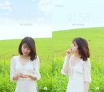 아이유 - 꽃갈피 둘 티저 촬영 비하인드 배경화면