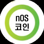 nOS란 무엇입니까