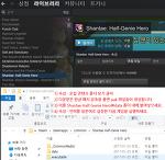 샨테 하프지니 히어로 ~ 하드 코어 모드 한글 패치 1.01 배포