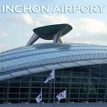 일본 후쿠오카 여행의 시작은 인천공항   커피앳웍스 인천공항1호점