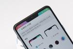LG G7 씽큐 핵심기능 리뷰! 사전예약 사은품은?
