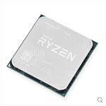 해외직구 AMD 라이젠7 1700X 서밋릿지 쿨러X 가격 219.99 달러