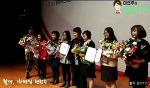 이언주의원 광명시민회관 자원봉사자대회 이언주 참석 원더TV 영상