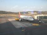 1. 울산공항행 비행기