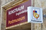 [미소국여행] 리히텐슈타인의 우표박물관