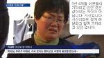 불쌍한 박근혜는 없다! 세월호 미수습자 유가족들이 기다렸던 것은 시신이었다.