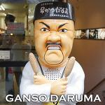 오사카 신세카이 원조 꼬치튀김 | 쿠시카츠 다루마 츠텐카쿠점