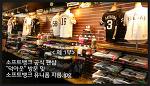 """소프트뱅크 공식 팬샵 """"덕아웃"""" 방문 및 지름 후기 <1부> by 마산냥캣™"""