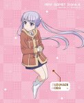 NEW GAME!! CHARACTER SONG CD Rank.6 Aoba Suzukaze×Ko Yagami