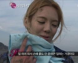 소녀시대 인생극장 3편