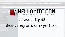 큐베이스 7 팁 #5 : Groove Agent One 다루기 Part 1