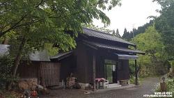 [구마모토 여행] 아소 오구니 에어비앤비 추천-개인 온천 3개 숙소