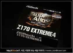 스카이레이크 메인보드 추천 국민 오버클럭을 위한 ASRock Z170 EXTREME 4 1부